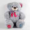 Large Teddy Bear Blue